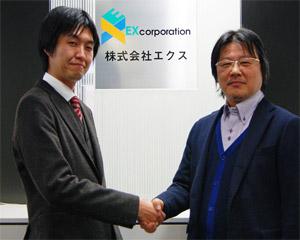 握手する代表二人